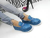 Туфли женские на платформе с рифлением