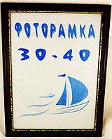 Фоторамка  ПВХ 2- 2,5 см./№В007