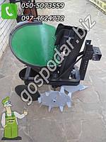Сажалка картофеля цепная усиленной конструкции для мотоблока с воздушным или водяным охлаждением, фото 1