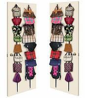 Adjustable bag rack – держатель (органайзер) для сумок