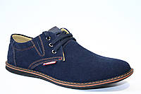 Туфли синие на мальчика