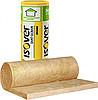 Утеплитель ISOVER Профи  100мм(6.1м2)