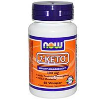 Now Foods, 7 КЕТО, 100 мг, 60 капсул в растительной оболочке