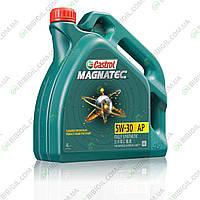 Моторное масло Castrol Magnatec  5w30 4л.