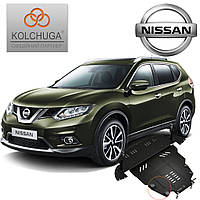 Защита двигателя Кольчуга для Nissan X-Trail (Premium)