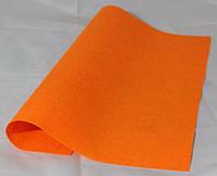 Фетр 50х40 см ,1мм, оранжевый