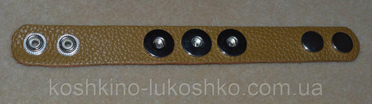 Браслет шкіряний для 3 кнопок Нуса (18-20 мм) довжина 22 см