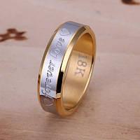 Кольцо подарок влюбленных Стерлинговое Серебро 925 (17р-р)
