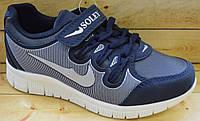 Детские кроссовки для мальчиков размеры 31-35