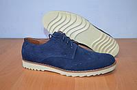 Молодежные замшевые туфли броги синие