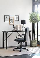 Кресло офисное NIMTOFTE