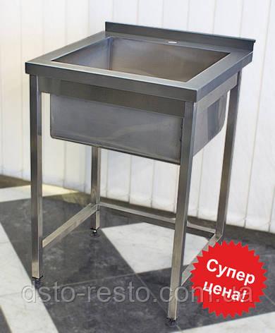 Ванна моечная односекционная 500/500/850 мм, фото 2