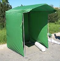 Торговая палатка 1,5х1,5. Бесплатная доставка!