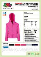 Толстовка женская Lady-Fit  Hooded Sweat Jacket