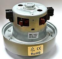 Двигатель (мотор) для пылесоса Samsung SKL 1800W VAC044UN (С ВЫСТУПОМ)
