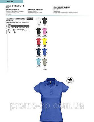 Рубашка поло женская Prescott Women, фото 2