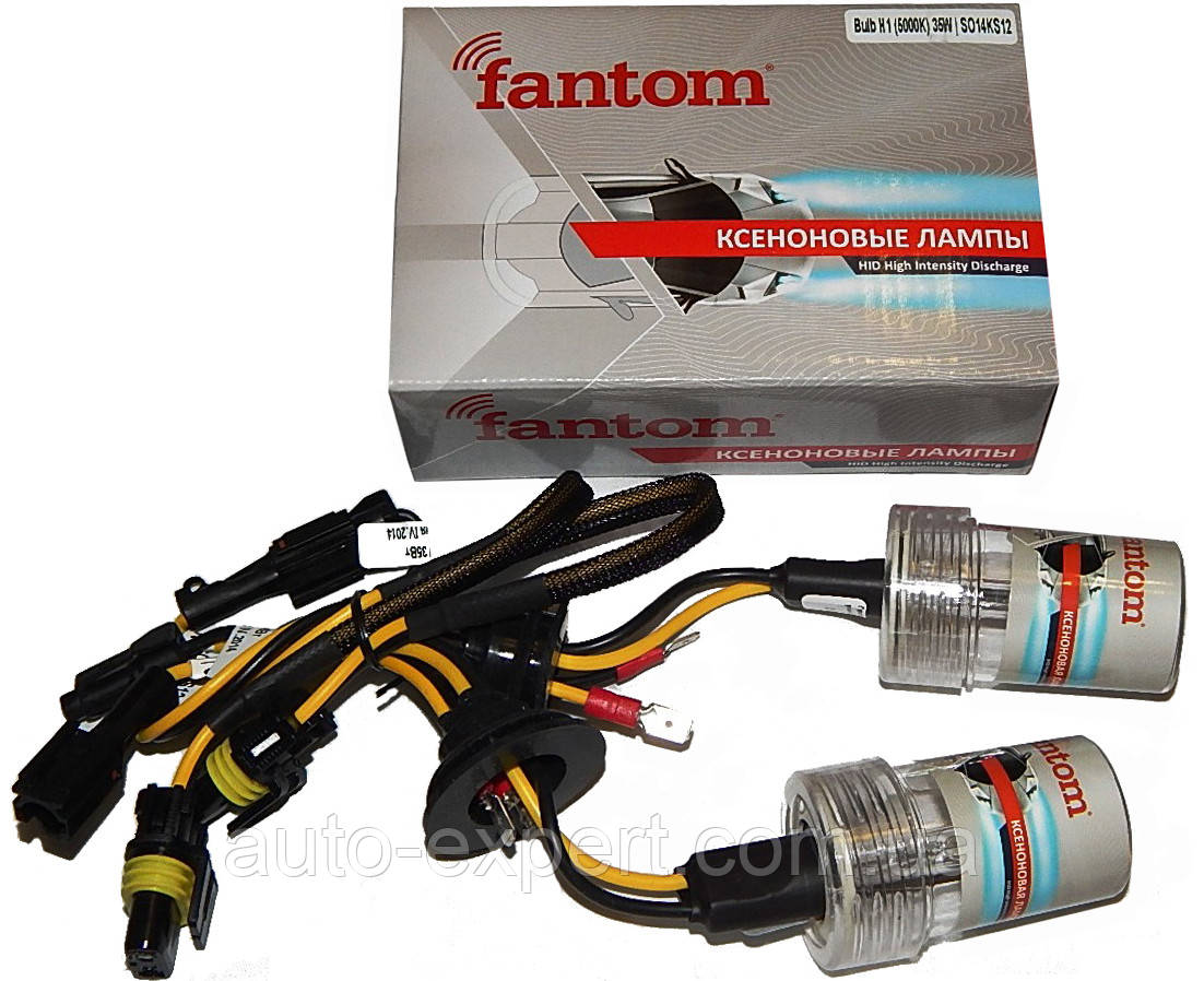 "Ксеноновые лампы ""Fantom"" (H7)(5000K)(12V)(35W)"