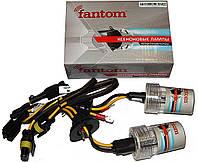 "Ксеноновые лампы ""Fantom"" (H7)(5000K)(12V)(35W), фото 1"