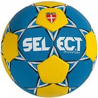 Гандбольный мяч Select Phantom (1 size)