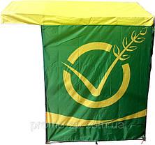 Агитационные палатки с логотипом партии или кандидата, фото 3