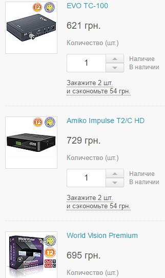 Комбинированные приемники цифрового эфирного Т2 и кабельного DVB-C телевидения