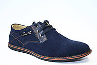 Туфли подростковые синие