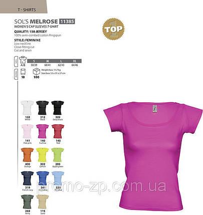 Женская футболка с американской проймой Sol's Melrose, фото 2
