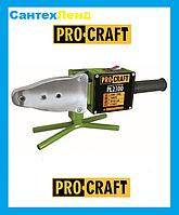 Паяльник для полипропиленовых труб Procraft PL 2300 (20-63)