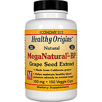 Healthy Origins, MegaNatural-BP, экстракт косточек винограда, 150 мг, 150 капсул