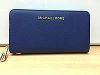 """Кошелек женский синий """" michael kors"""