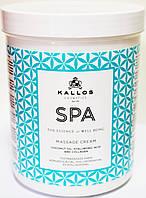 Масажный SPA крем с кокосовым маслом гиалуроновой кислотой, и колагеном. Kallos SPA Massagee Cream 1000 ml.