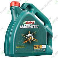 Моторное масло Castrol Magnatec 5w40 4л SN/CF А3/В4