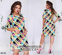 Платье 8176 (разм 46-52) /р27
