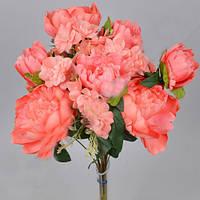 Букет Пионов и Азалий коралловый  56 см Цветы искусственные