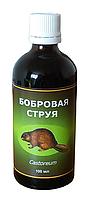 Бобровая струя, настойка. Беларусь.