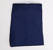 Сині коттонові медичні штани