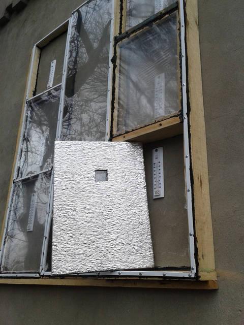 Термоизолирующий элемент панелей воздух, который герметично закрыт модифицированной, термоусадочной плёнкой. Монтажные термоизолирующие панели предназначены для установки внутрь каркасного, вентилируемого утепления.