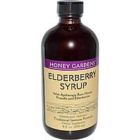 Honey Gardens, Сироп из бузины с апитерапией меда, прополисом и бузиной 8 жидких унции (240 мл)