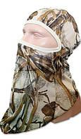 Маска-шлем из сетки (маскировочная), расцветка камыш.