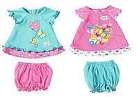 Одежда Zapf для куклы Baby Born Весеннее настроение 823552