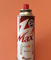 Газ скраплений у балончику MAX 220г для портативних газових приладів (пальників, плиток та ін) MAXSUN, Корея