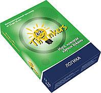 Интеллектуальная игра Логика 12-16 лет  (укр.) Thinkers