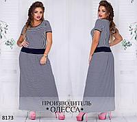 Платье 8173 (разм 46-52) /р27