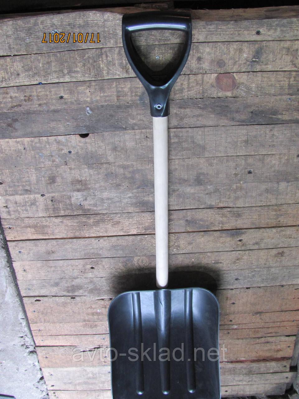 Лопата для снега с деревянной ручкой 94 см