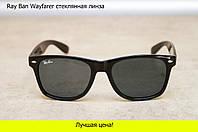 Солнцезащитные очки Ray Ban Wayfarer 2140 стеклянная линза C1