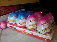 Шоколадное яйцо King Egg max с сюрпризом 20 гр 8шт