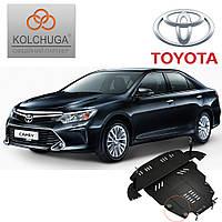 Защита двигателя Кольчуга для Toyota Camry (Premium)