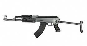 Автомат AK47S Tactical [CYMA]