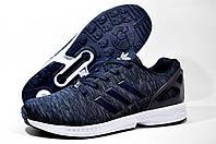 Кроссовки мужские Adidas ZX Flux Weave