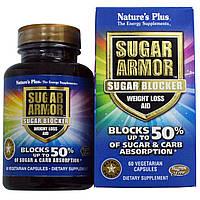 Nature's Plus, Sugar Armor, блокатор сахара, средство для похудения, 60 растительных капсул